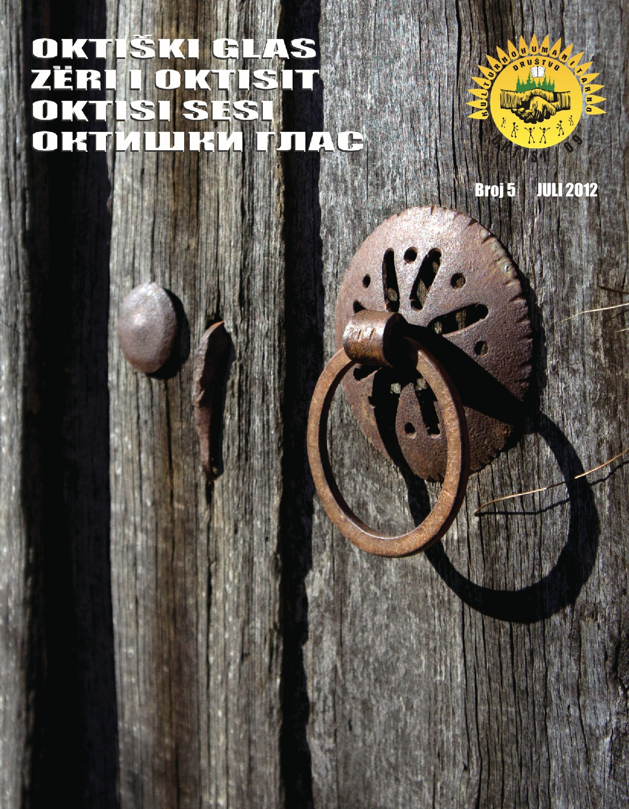 Oktiski Glas Br5 - Juli 2012